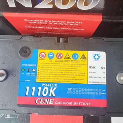 Ắc quy khô Cene 12V 100AH 1110K-MF